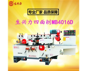 MB4016D