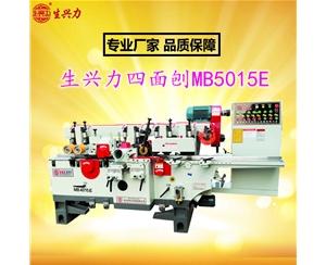 MB5015E